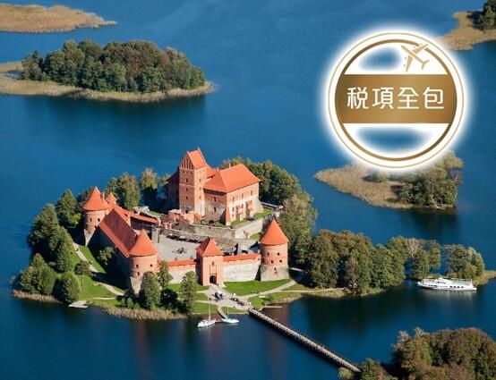 波羅的海三國+北歐三國 8天精裝假期【稅項全包】