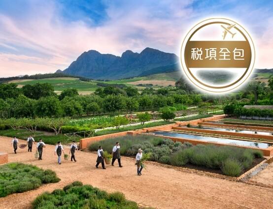 南非皇牌之旅超五星級迷城皇宮、約翰尼斯堡、開普頓、比林斯堡野生動物保護區、鮑魚美食 8天皇牌觀光豪華團【稅項全包】