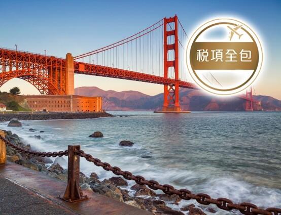 【4人可成行】Smart Go潮遊團系列美國舒適玩樂精選7天團三藩市、拉斯維加斯、洛杉磯【稅項全包】