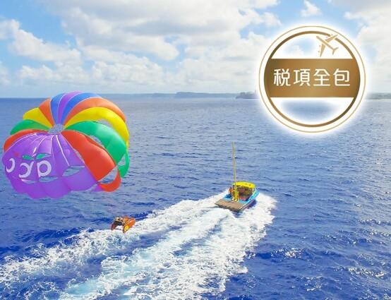 Smart Go潮遊團系列~關島(ABC沙灘俱樂部、海豚追蹤) 5天團【稅項全包】