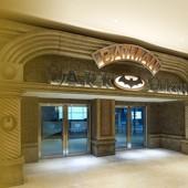 【蝙蝠俠夜神飛馳】酒店+門票套票