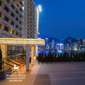 【馬哥孛羅香港酒店】自助晚餐、早餐及客房升級優惠│3人行│Staycation Package