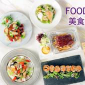 【富豪香港酒店】HK$2,200餐飲現金回贈│Staycation Package