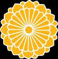 緬甸國家航空
