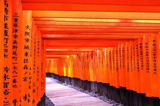大阪+京都+神戶秋の美景5天團