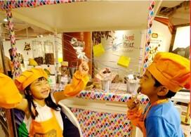 【香港巧克力藝術坊】香港區酒店│Staycation Package