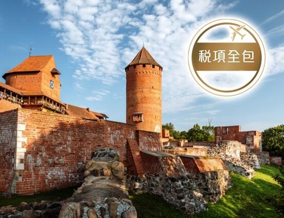 波羅的海(立陶宛、拉脫維亞、愛沙尼亞)+北歐(芬蘭、瑞典) 8天精裝假期【稅項全包】