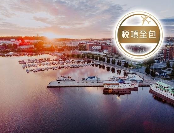芬蘭+俄羅斯11天精裝假期 【稅項全包】