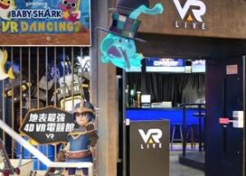 【香港海景嘉福洲際酒店】VAR LIVE VR虛擬實境體驗(60分鐘)+早餐+美食拼盤│3人行│Staycation Package