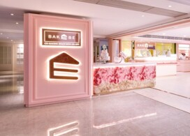 【香港皇家太平洋酒店】Bakebe 烘培課程(招牌曲奇餅乾)+自助晚餐+小童加床│1位小童+2位成人│Staycation Package