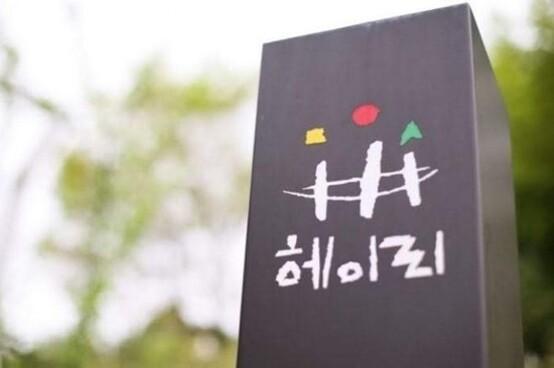 首爾4天春日之旅