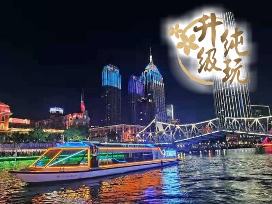 【澳門出發】北京、天津  5天世界遺產之旅