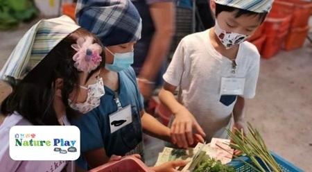 名額有限⌛【美孚】親子有機農墟賣菜遊戲體驗 12:45 - 14:15
