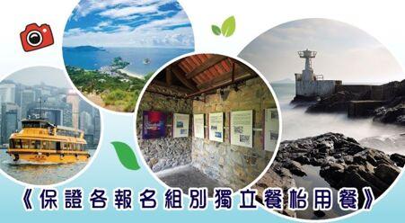 東龍島(炮台古蹟遺址、飛鷹石) 、鯉魚門燈塔、天后廟、 鯉魚門【海鮮午餐】一天遊