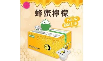 【台灣直送‧新品上市】檸檬大叔 X 大蜜蜂 蜂蜜檸檬磚🍋🐝 UNCLE LEMON