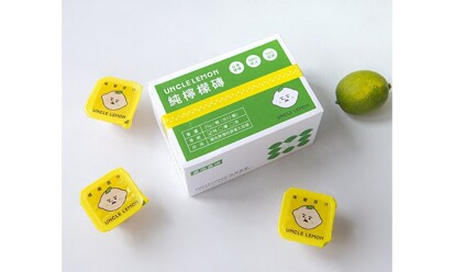 【台灣直送‧全城狂搶🍋】檸檬大叔 台灣九如檸檬磚 UNCLE LEMON X AUNTIE LING