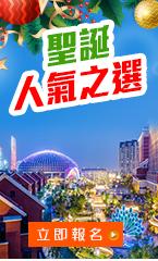 中國長線主題2