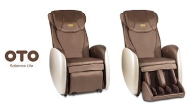 【限售5部】OTO Parity按摩椅-閃耀啡 (原價$23,800) 優惠價$7,688