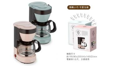 Toffy 經典咖啡機【優惠價$331.2】