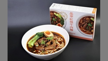 【2盒裝】晶華酒店 紅燒牛肉麵【現貨】#台灣冠軍牛肉麵