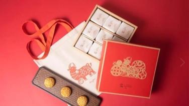 【新年限定 ‧ 台灣直送】微熱山丘 新年旺來餅禮盒 (9個裝)