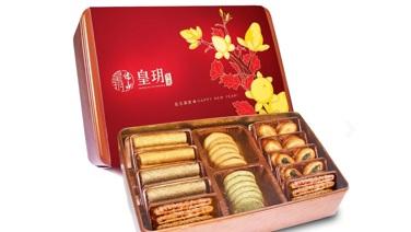 【期間限定】皇玥 - 新年特級精選禮盒 (鐵罐裝: 蝴蝶酥、蛋卷、黃金脆條、脆曲奇) (電子換領券)
