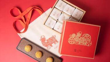 【新年限定 ‧ 台灣直送】微熱山丘 新年旺來餅禮盒 (9個裝) 【優惠價$228】