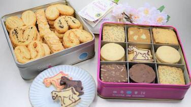 【獨家優惠•任選兩盒8折】Conte de cookie 曲奇童話優惠套裝 (禮盒) $300/2盒