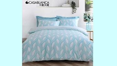 Casablanca - CASA-V 840針全棉活性印花純棉被袋套裝 [門店自取]