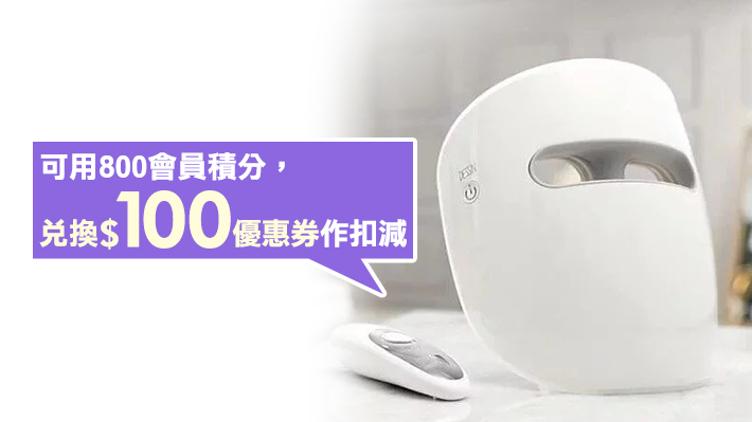 【免運費】韓國DESSIN LED美肌面罩 (HTWBD01T) $798起