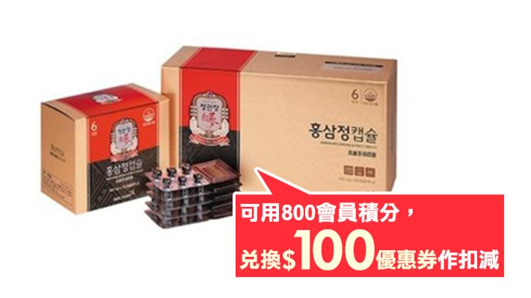 【韓國直送】正官莊 - 紅參口服液 (HTWBC01I)  優惠價$578起  原價$920起