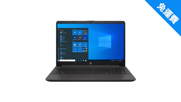 HP 250 G8 筆記簿型電腦(HTWBE01I) 優惠價$5490 原價$5990