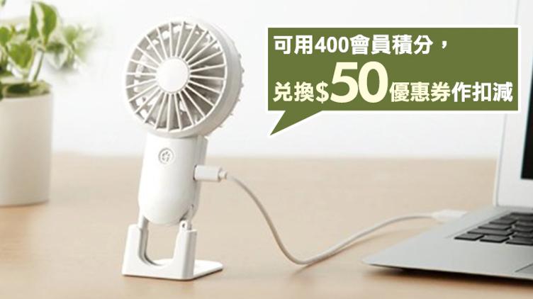 日本 RHYTHM 勾掛式雙葉手提風扇 二代[3色](HTWBD01M) 優惠價$228起 原價$299起