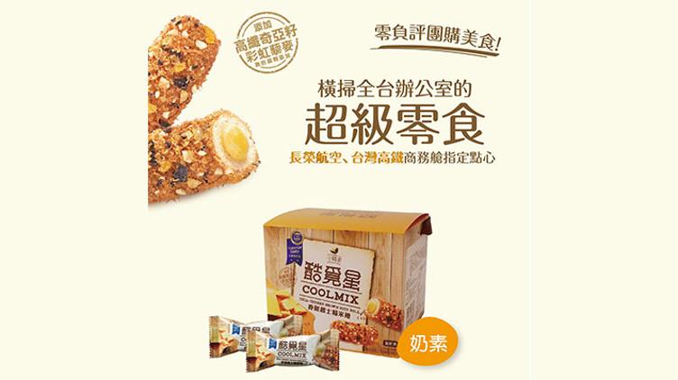 酷覓星 香鬆起士糙米捲(蛋奶素)(16入) (台灣直送) $175