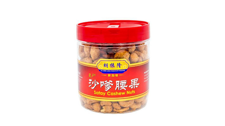【新加坡直送】胡振隆 沙嗲腰果 (200g/450g) $100