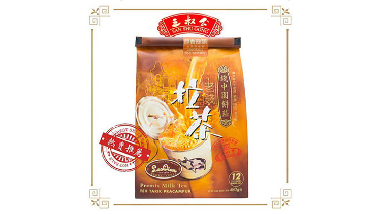 【馬來西亞直送】馬六甲三叔公 拉茶 $48