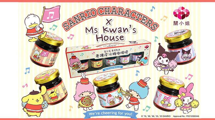 關小姐 老陳皮冰糖燉檸檬 (Sanrio Characters) (50克 x 5樽) (香港製造) $99