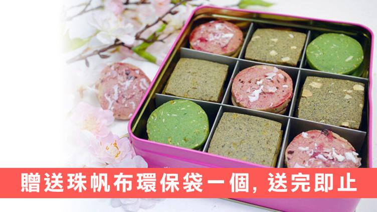 Conte de cookie 曲奇童話 - 春日.花見 (曲奇禮盒裝) $210