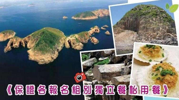 【季節限定】果洲群島、東龍島、鯉魚門【海鮮午餐】一天遊