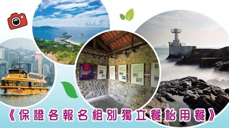 東龍島(炮台古蹟遺址、飛鷹石) 、鯉魚門燈塔、天后廟、 鯉魚門酒家享用【午餐】一天遊