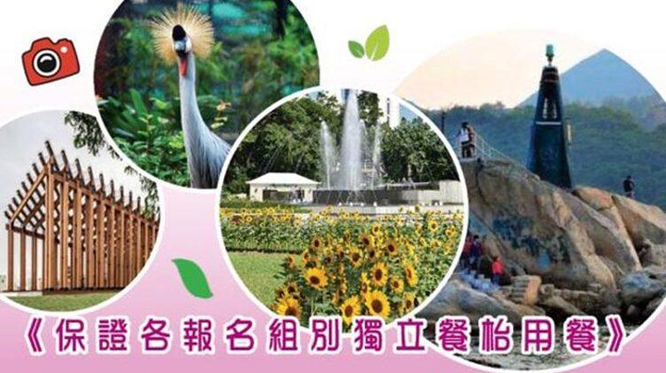 香港動植物公園、打卡熱點~鯉魚門燈塔、許願樹、西九文化區、鯉魚門【海鮮午宴】一天遊