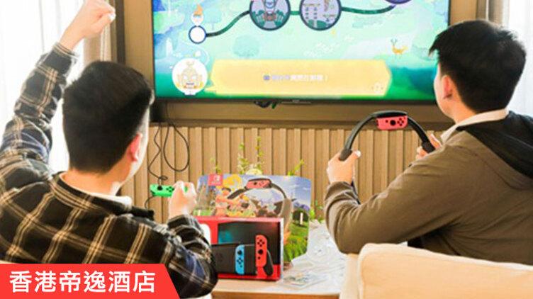 Switch遊戲區2小時+下午茶+借用酒店單車 $378起