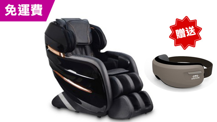 OTO Esselence 按摩椅 (ES-07) [贈送 OTO 眼舒適 EN-98 ] 優惠價$18,800 原價$36,800