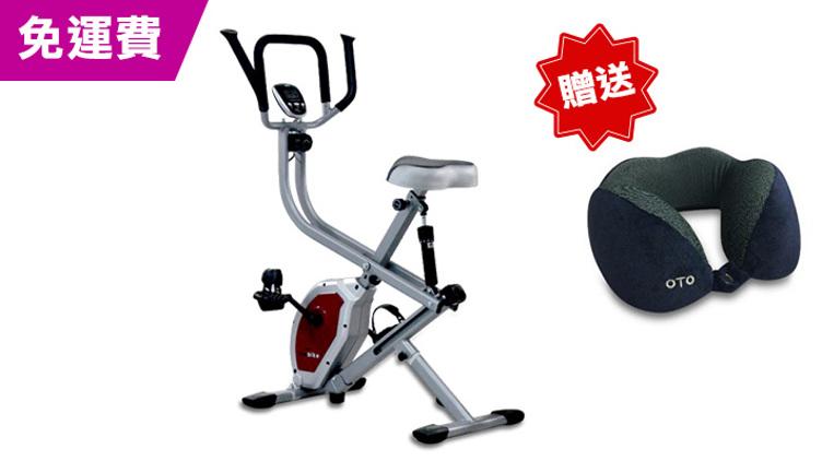 OTO 3合1 磁控健身單車 RB-1000 [贈送OTO 頸椎枕 NR-103 ] 優惠價$2,380 原價$2,975