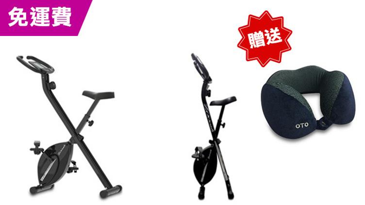 OTO Zooozh 磁控單車 ZB-3000 [贈送OTO 頸椎枕 NR-103] 優惠價$1,880 原價$2,350