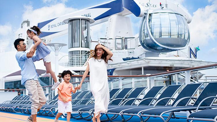 海洋光譜號 香港、海上巡遊5天豪華郵輪船票(RAHRS05Q)早報名優惠價$1596起