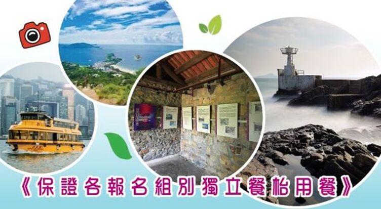 東龍島(炮台古蹟、飛鷹石)、鯉魚門燈塔、天后廟、【海鮮午餐】一天遊(TWWTL01A) $398起