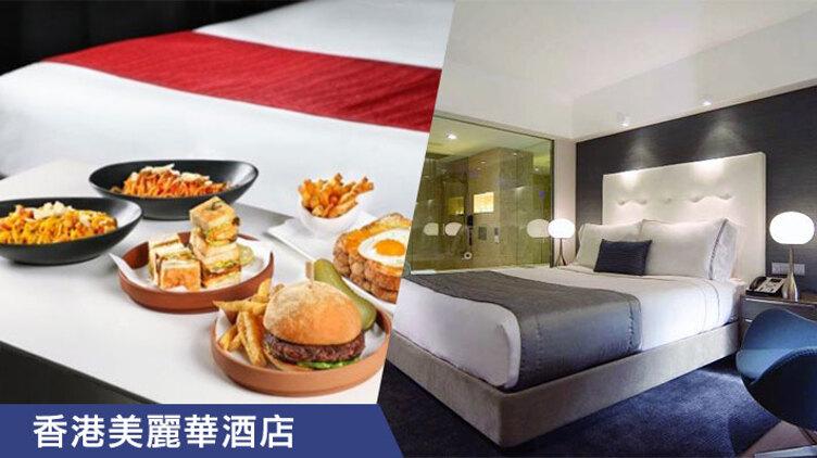 1晚酒店住宿+至「碳」和牛菜譜+早餐 每位$581起