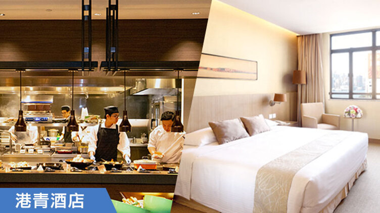 1晚酒店住宿+自助午餐+自助晚餐+早餐 每位$978起