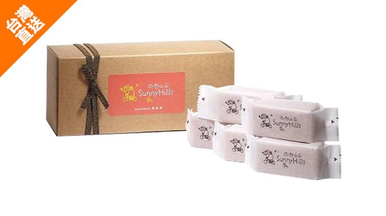 微熱山丘 - 鳳梨酥(10個裝/16個裝) 每盒$188